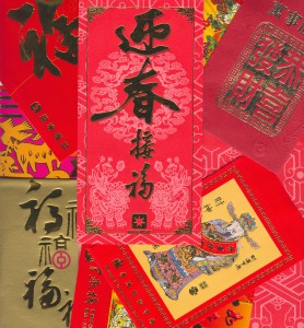 Why are Red Envelopes Given on Chinese New Year
