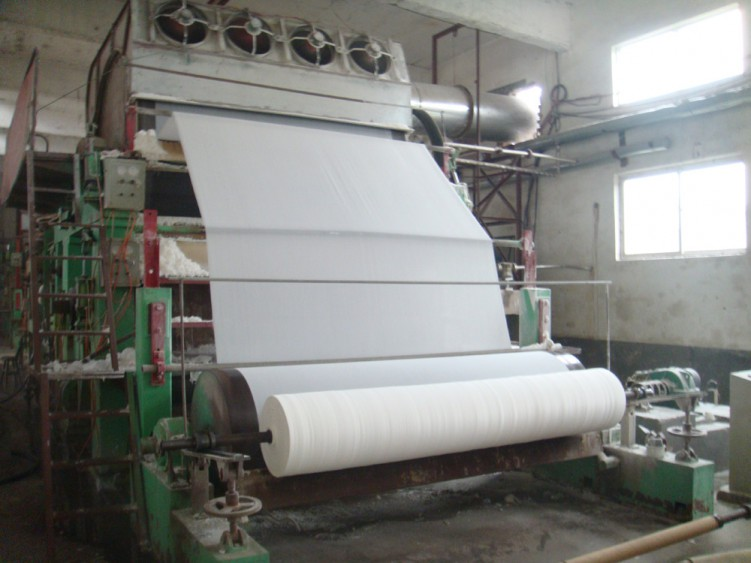 Waste-Paper-Recycling-Machine