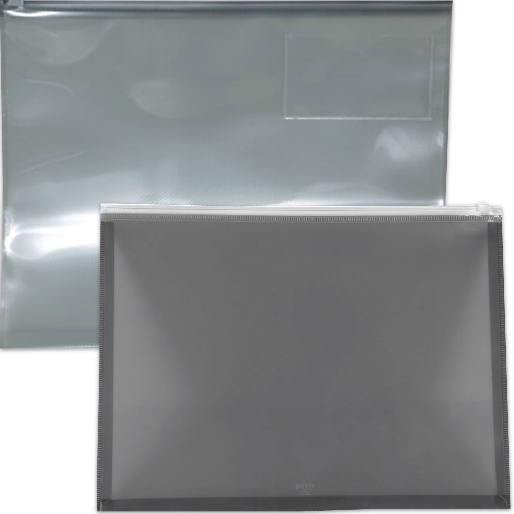 Smoke Grey Plastic Envelope with Zip Closure