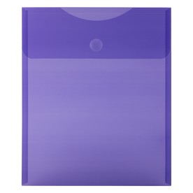 Purple 9 3/4 x 11 1/2 Envelopes